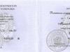 diplom-kandidat-nauk-a-melikhova