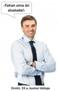 Dmitri_EE