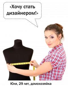 Julia_RUS